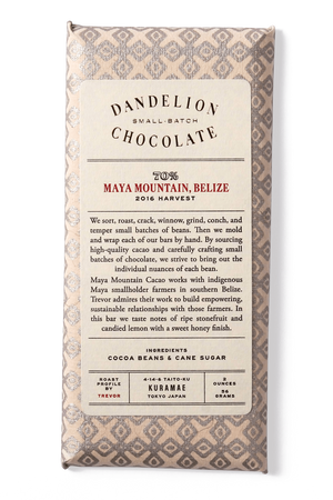 Dandelion Chocolate - Japan Chocolate Bar Dandelion Chocolate, Japan - Maya Mountain, Belize 70% 2016 Harvest Single-Origin Chocolate Bar -