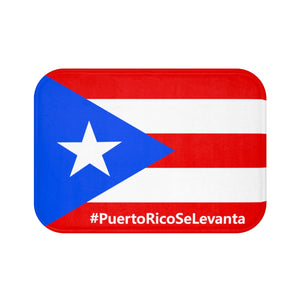 Official #PuertoRicoSeLevanta® Bandera Flag Bath Mat