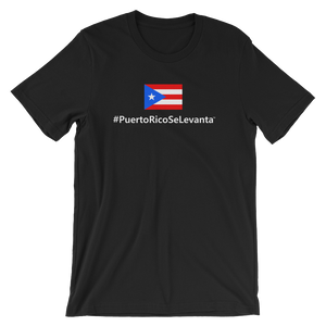 The Official #PuertoRicoSeLevanta® T-Shirt