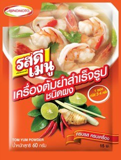 Thai Food, Tom Yam Instant Powder for Soup Quick Meal. Rosdee Menu Brand Product of Thailand