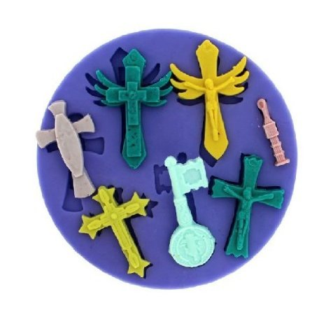 Allforhome(TM) 7 cavities Small Cross Silicone Fondant Mould gumpaste flowers Chocolate Cake Decorating