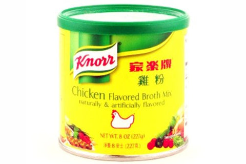 Chicken Flavored Broth Mix (Naturally & Artificially Flavored) - 8oz (Pack of 3)