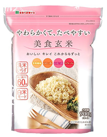 (Brown rice) gastronomy brown rice domestic rice 4.5kg (900gX5 bags)