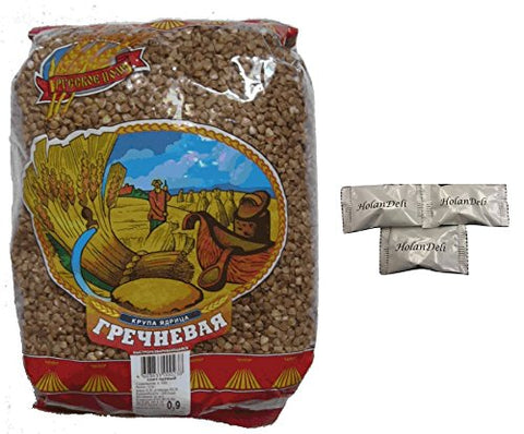 (Pack of 2) Buckwheat Groats 900g/31.7oz. Includes Our Exclusive HolanDeli Chocolate Mints.