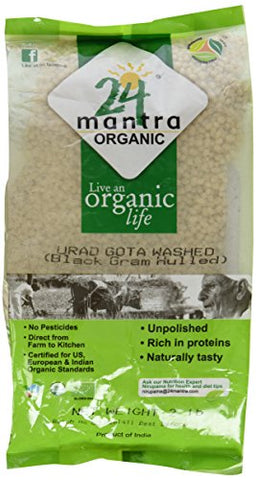 24 Letter Mantra ORGANIC URAD White Whole 2lbs