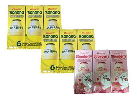 Binggrae Banna Flavor Milk and Strawberry Flavor Milk (2 Banana 1 Strawberry)