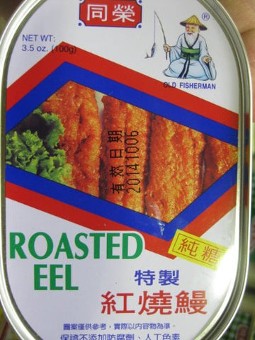 - Tong Yeng Roasted eel 3.5 Oz/100g (pack of 2)