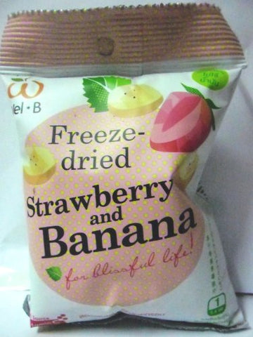 Freeze-dried Strawberry and Banana Wel-B (Pack of 6)
