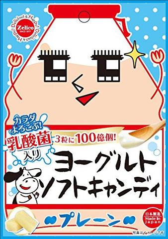 (Pack of 5) SUZUKI EIKODO Lactobacillus Yogurt Soft Candy 40g