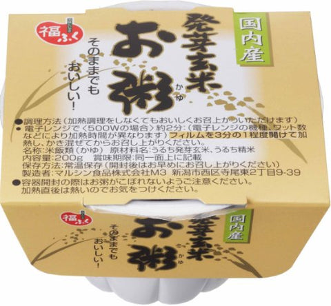 200gX6 one friendly germinated brown rice porridge to Marushin food body