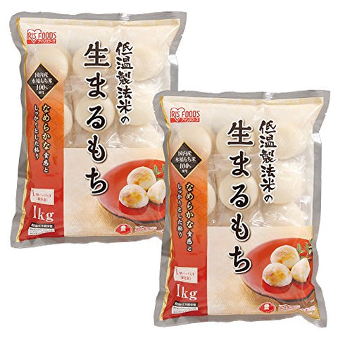 1kgX2 or low temperature process rice raw round have individually packaged domestic