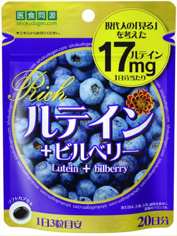 Food and medicine cognate dot-com lutein + blueberry rich 60 grain [health auxiliary]