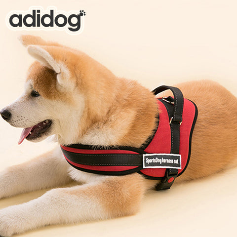 Adidog Quality Pet Dog Harness