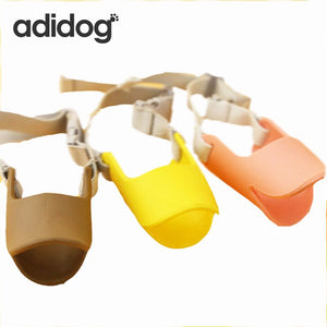 Adidog Duck Dog Muzzle