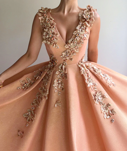 Adorable Corals Cusp TMD Gown