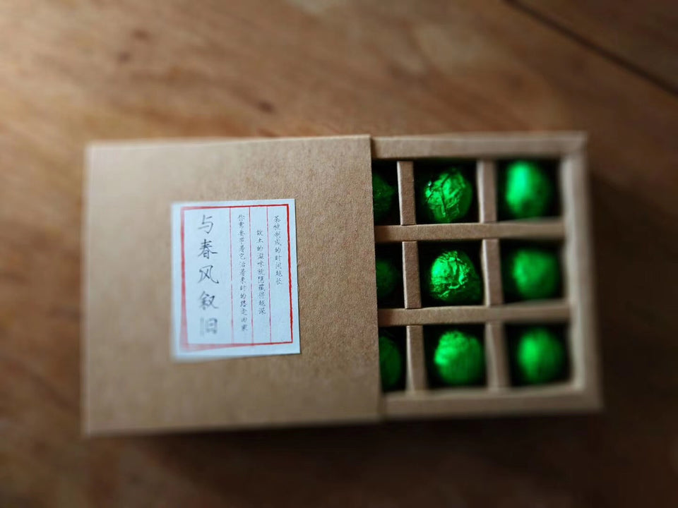2016 Spring Gushu Green Dragon Ball Raw Pu'er