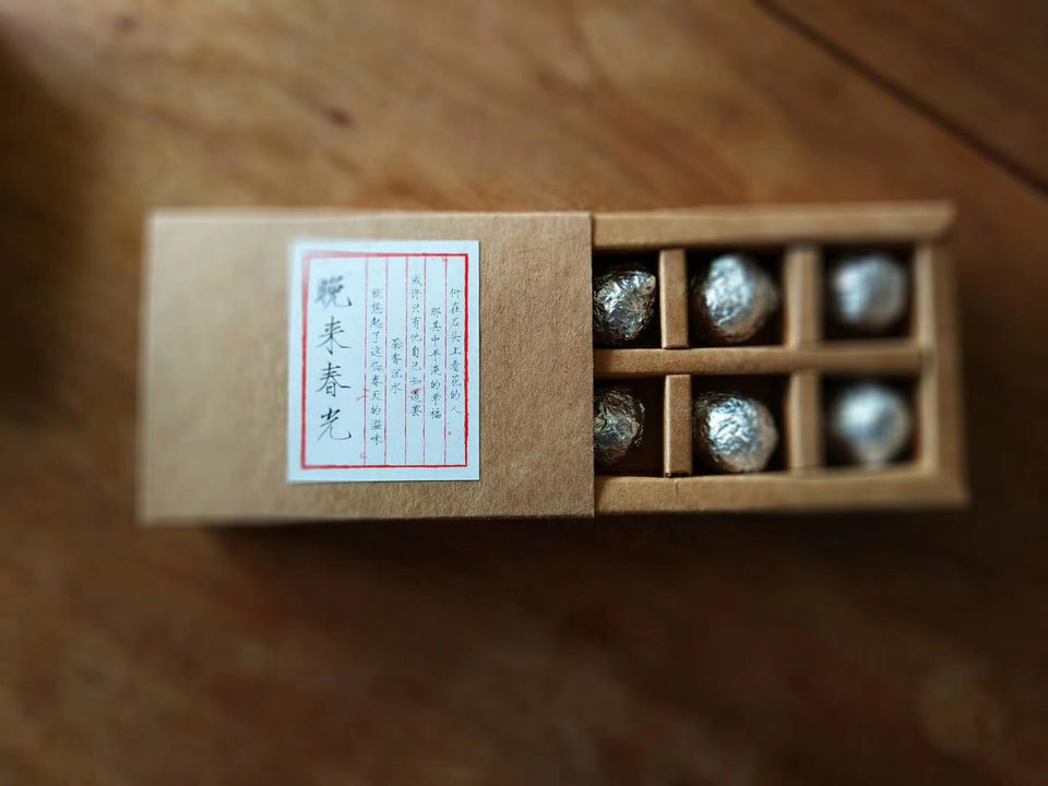 2017 Spring Gushu Silver Dragon Ball Raw Pu'er