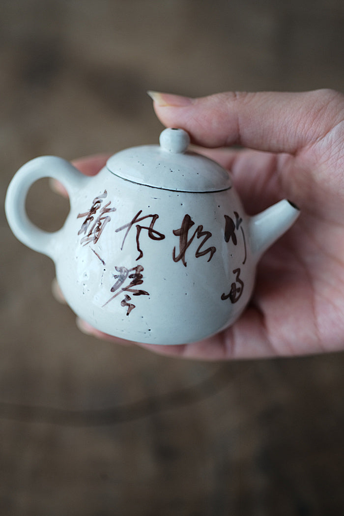 Hand-Painted Calligraphy, Powder-Glazed Teapots