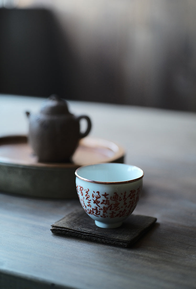 Red Calligraphy & Copper Rim Teacup