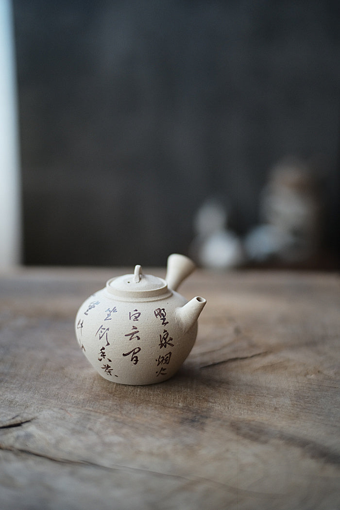 White Clay Side-Handle Kettle with Tang Dynasty Hand-Painted Calligraphy
