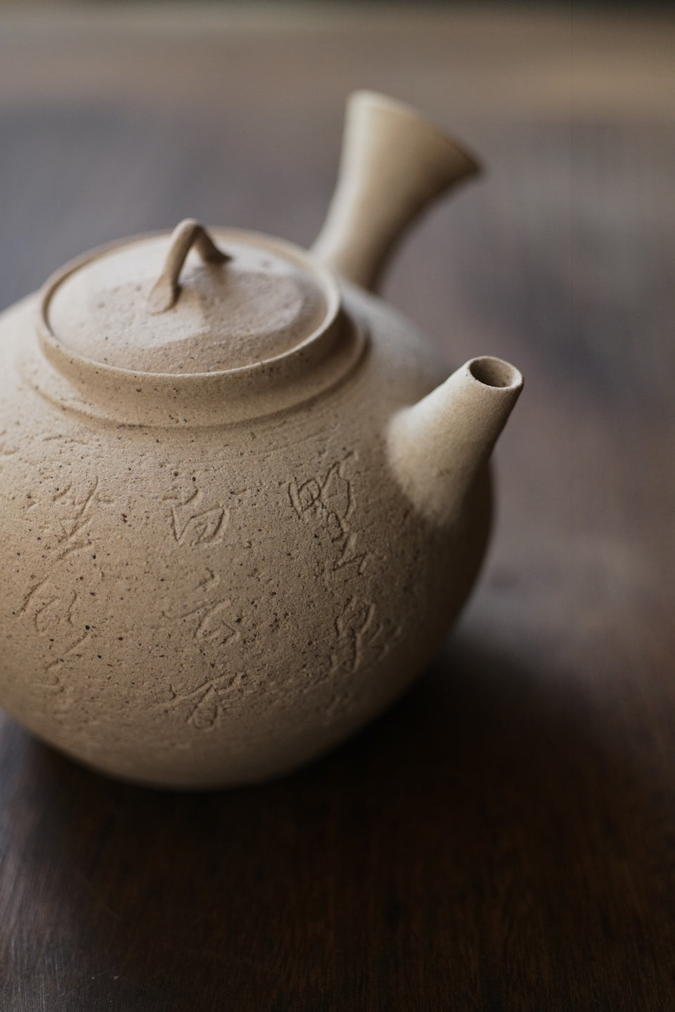 White Clay Side-Handle Kettle with Tang Dynasty Poetry