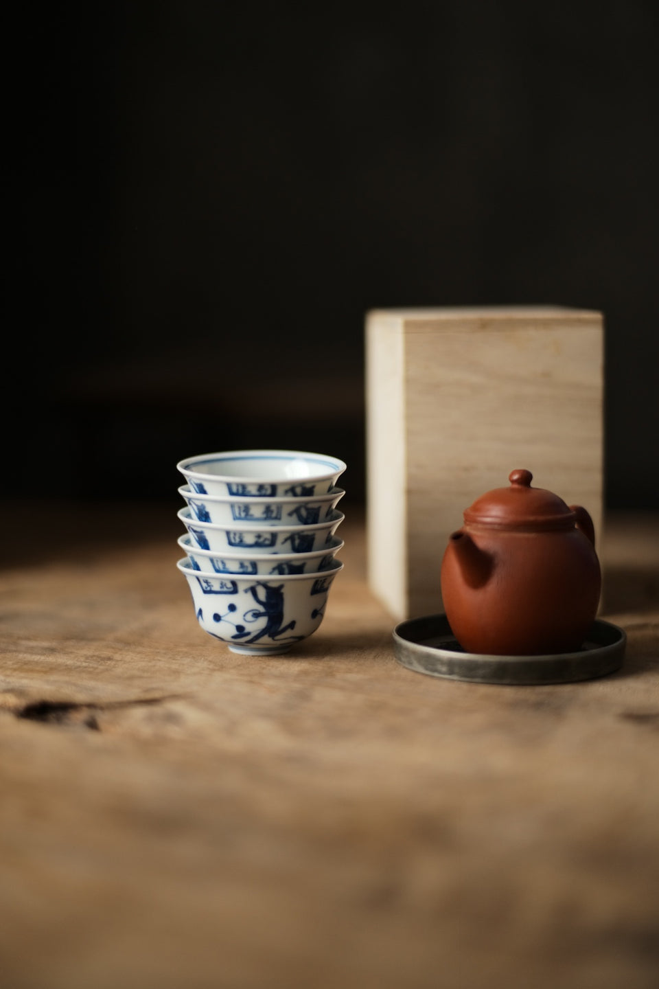Happy Qinghua Blue & White Teacup