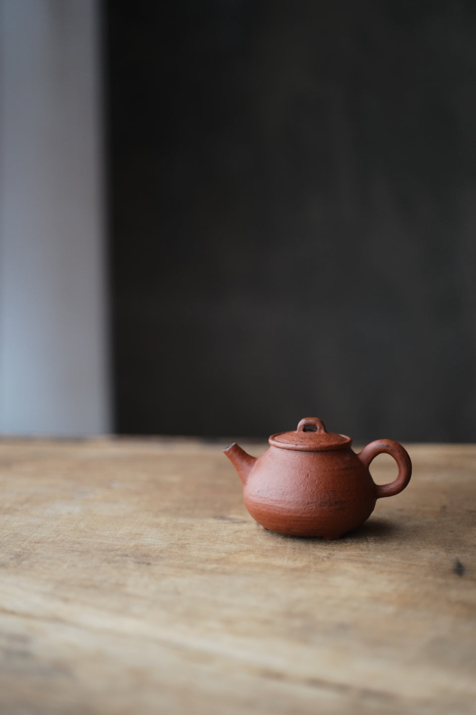 Hui Shan Red Clay Teapot - Round