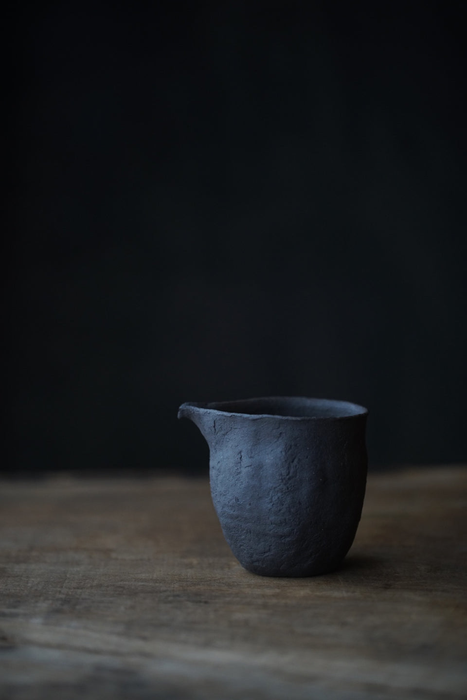 Dark Clay Gongdaobei Share Cup Pitcher (Chen Wei)