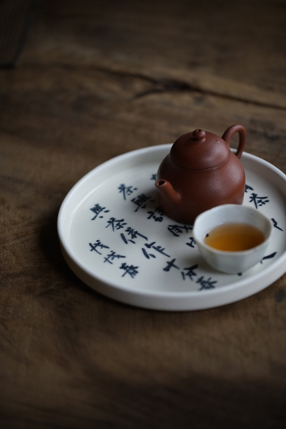 Tea Ceremony Poetry Hucheng