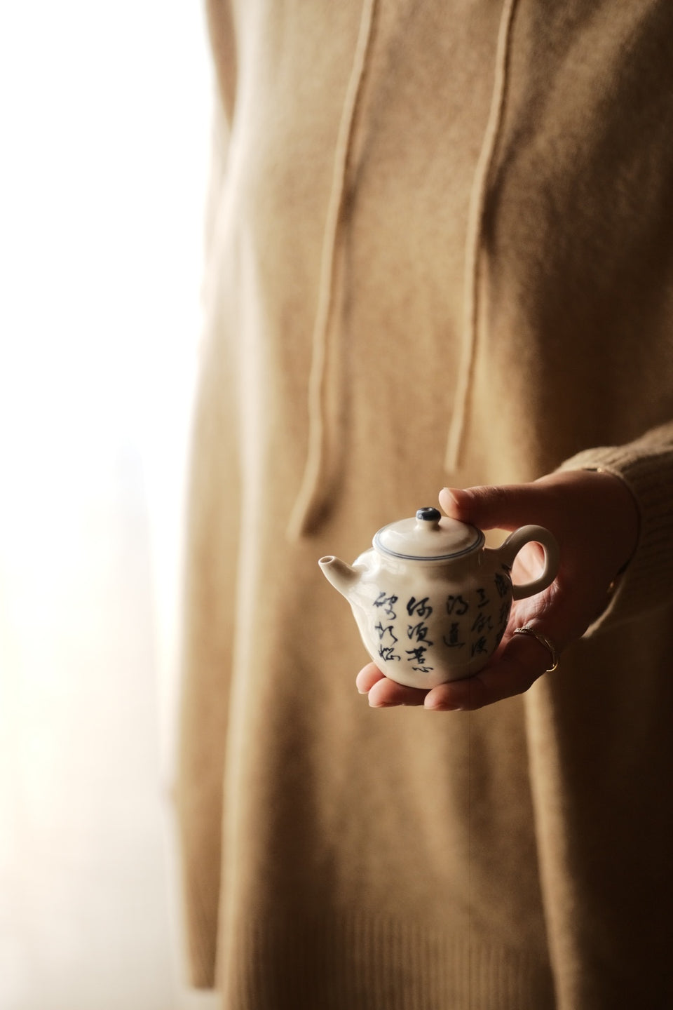 """Drinking Tea Song"" Calligraphy Teapot"