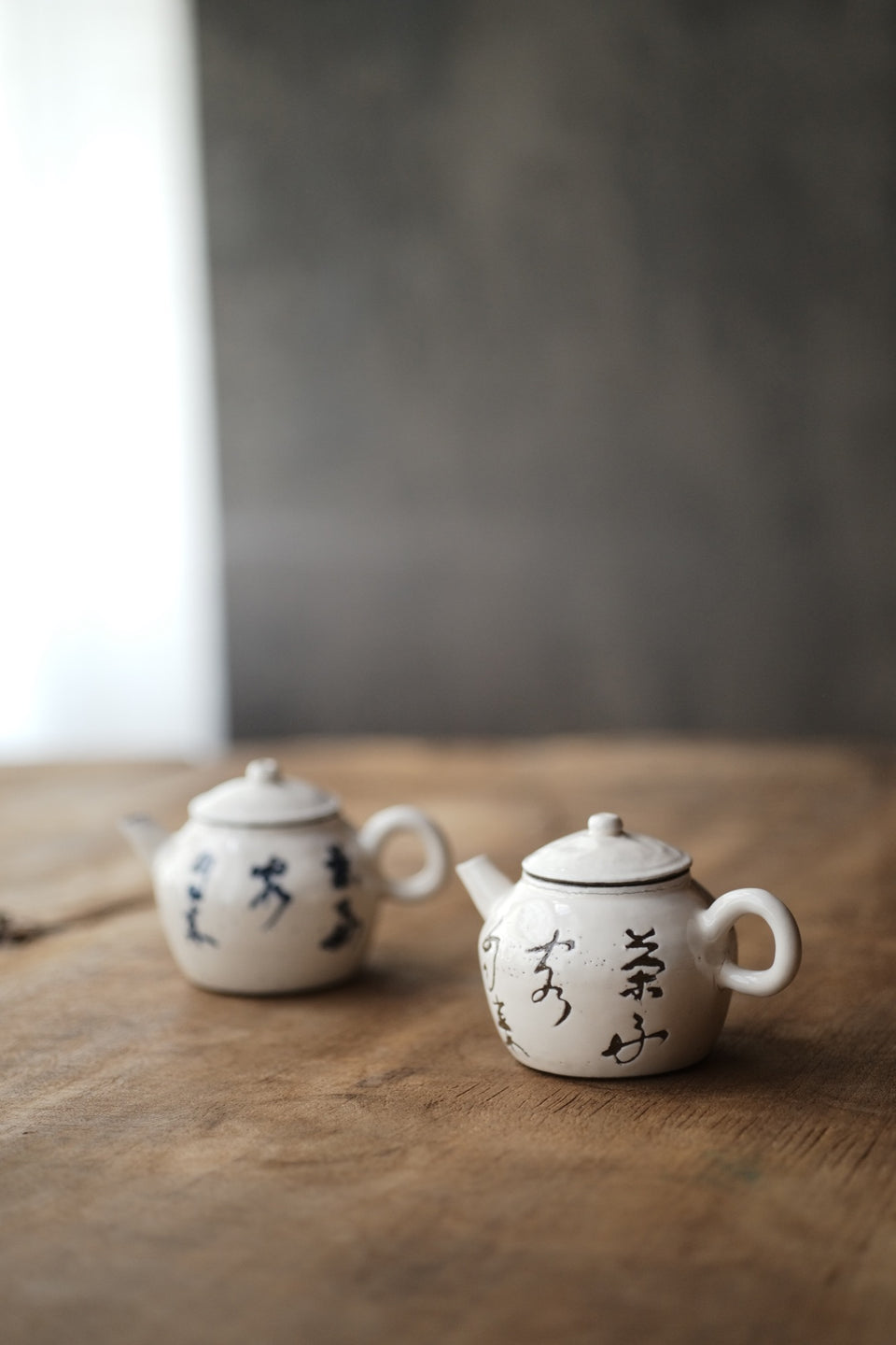 Good Tea & Good Guests Calligraphy Tea Pot