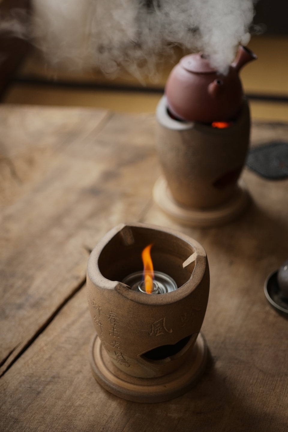 Carved Poetry Charcoal Fenglu Stove