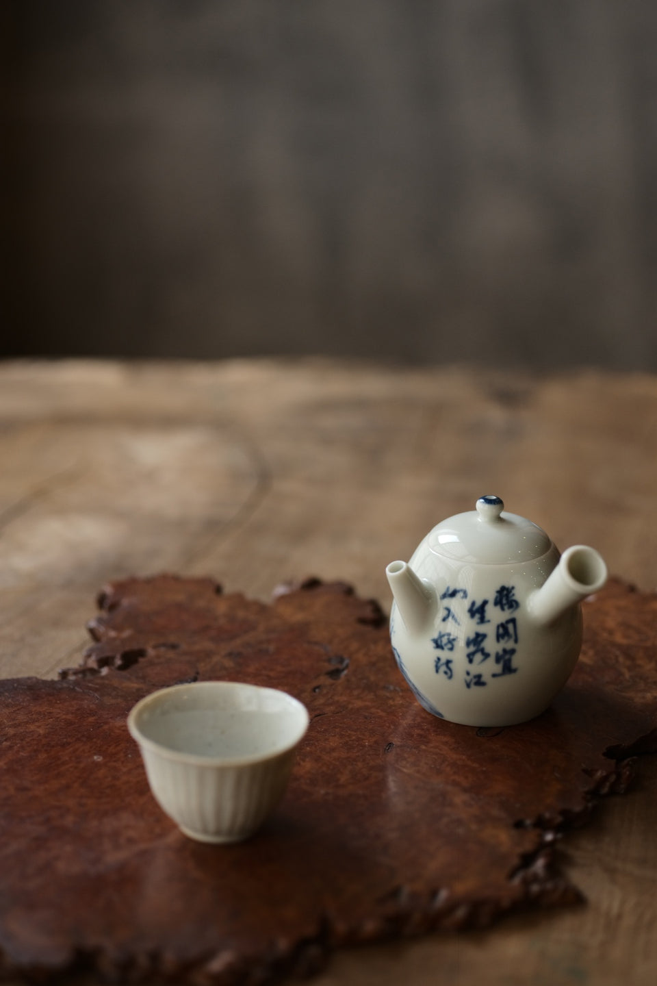 Qinghua Chinese Landscape Painting Side-Handle Teapot