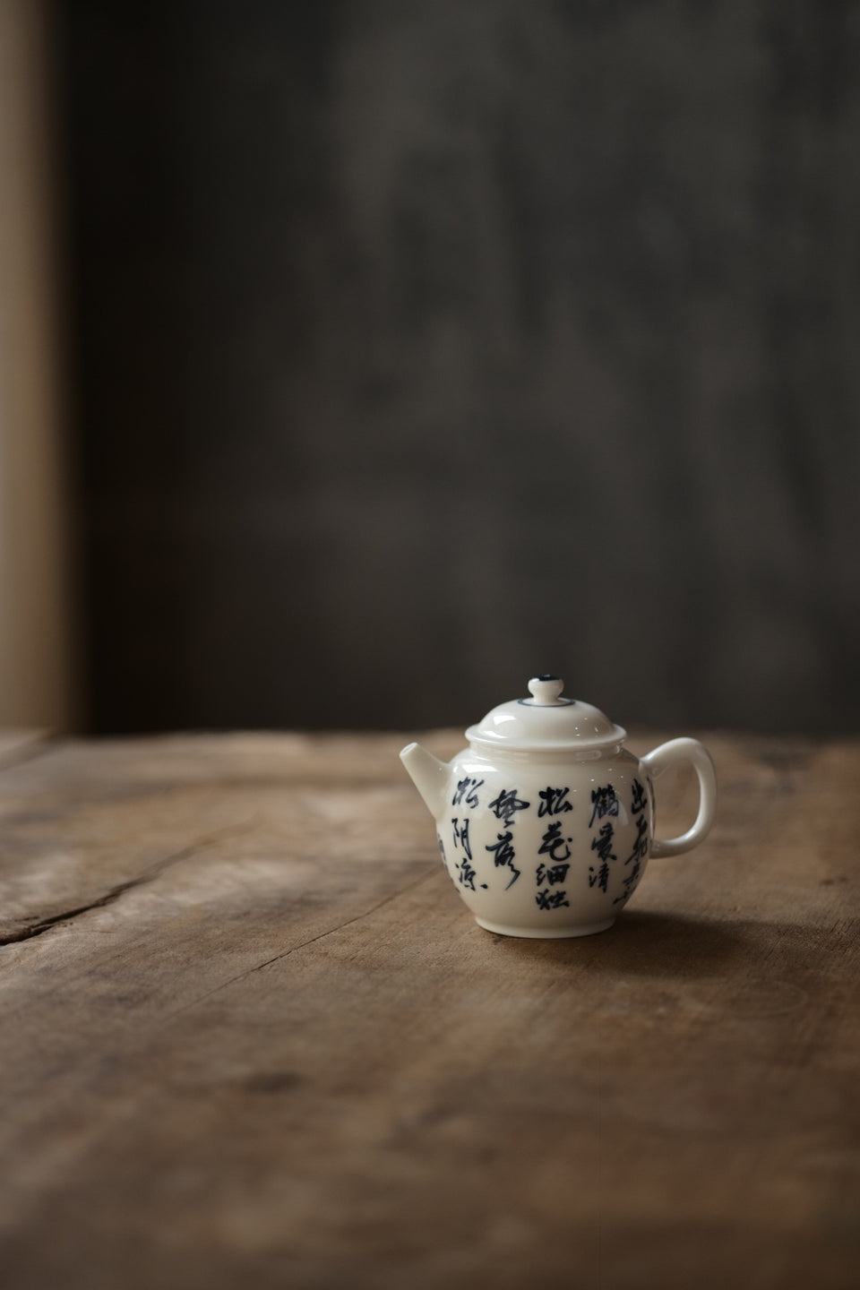 Qinghua Pine Tree and Crane Teapot