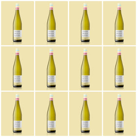 2020 Colour Series Pinot Gris 12 bottle case