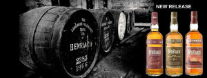 Benriach New Release