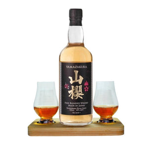 Yamazakura Japanese Fine Blended Whisky Tasting Set includes Wooden Presentation Stand plus 2 Original Glencairn Whisky Glass