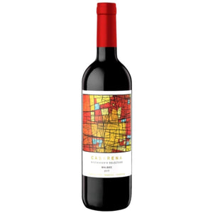 Casarena Winemaker's Selection Malbec 2017 750ml - 12 pack