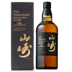 Yamazaki 18 Yr Old Single Malt Whisky