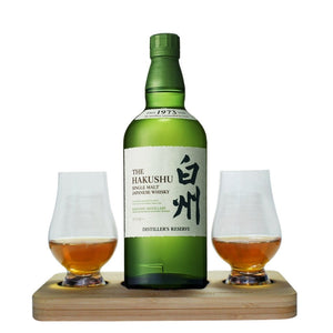The Hakushu Distiller's Reserve Whisky Tasting Gift Set includes Wooden Presentation Stand plus 2 Original Glencairn Whisky Glass