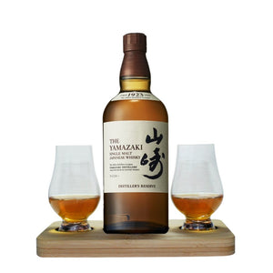 The Yamazaki Single Malt Whisky Tasting Gift Set includes Wooden Presentation Stand plus 2 Original Glencairn Whisky Glass