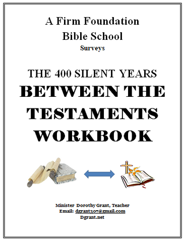Between the Testaments Workbook