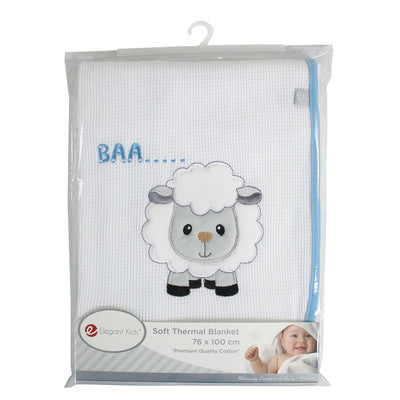 1 Piece Baby Thermal Blanket
