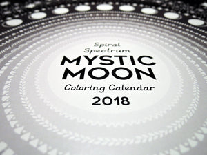 2018 Mystic Moon Coloring Calendar - North America