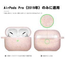SWEES AirPods Pro  2019 silicone protective case