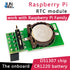 Raspberry Pi 3 Model B+ Plus RTC Etrension board I2C RTC module GPIO PI 3