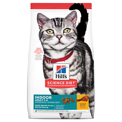Hills Science Diet Indoor Cat 2kg