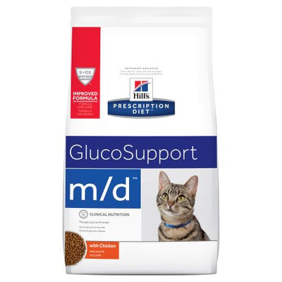 Hill's Prescription Diet m/d GlucoSupport Dry Cat Food 1.8kg