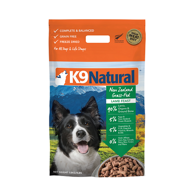 K9 Natural Freeze Dried Lamb Feast Dog Food