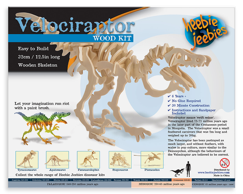 Velociraptor Dinosaur Wooden Craft 3D Kits